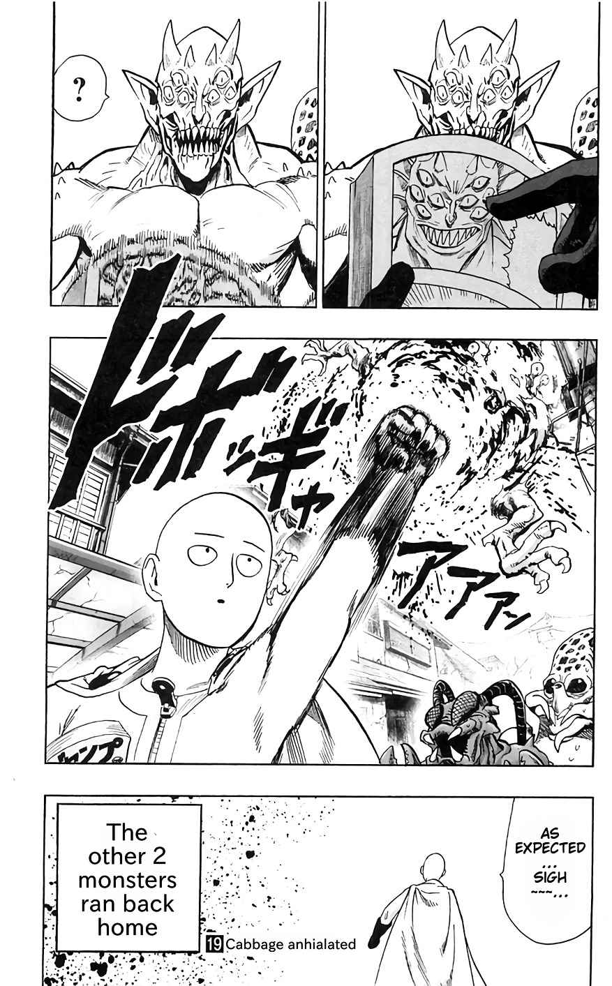 One-Punch Man Chapter 94.5 Page 5