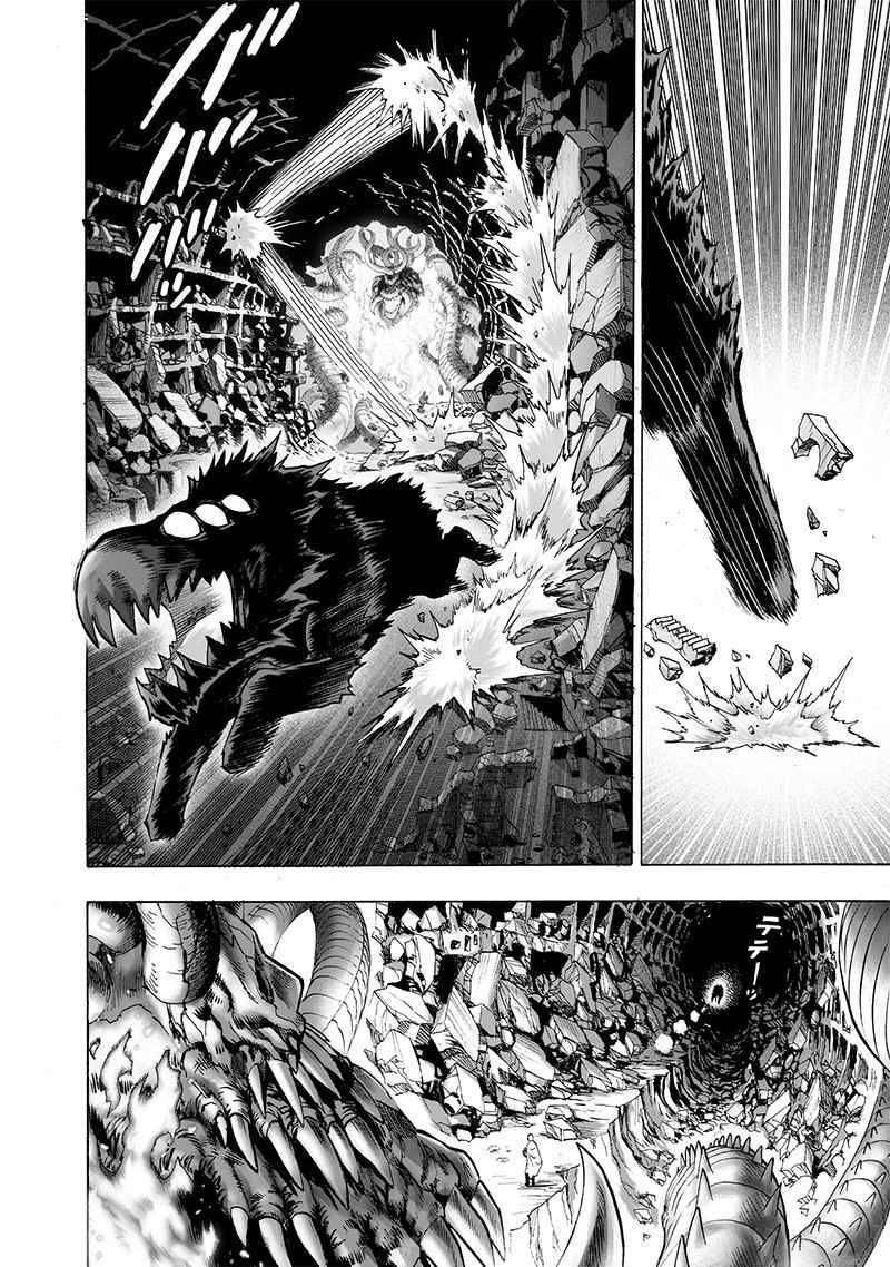 One-Punch Man Chapter 108 Page 8