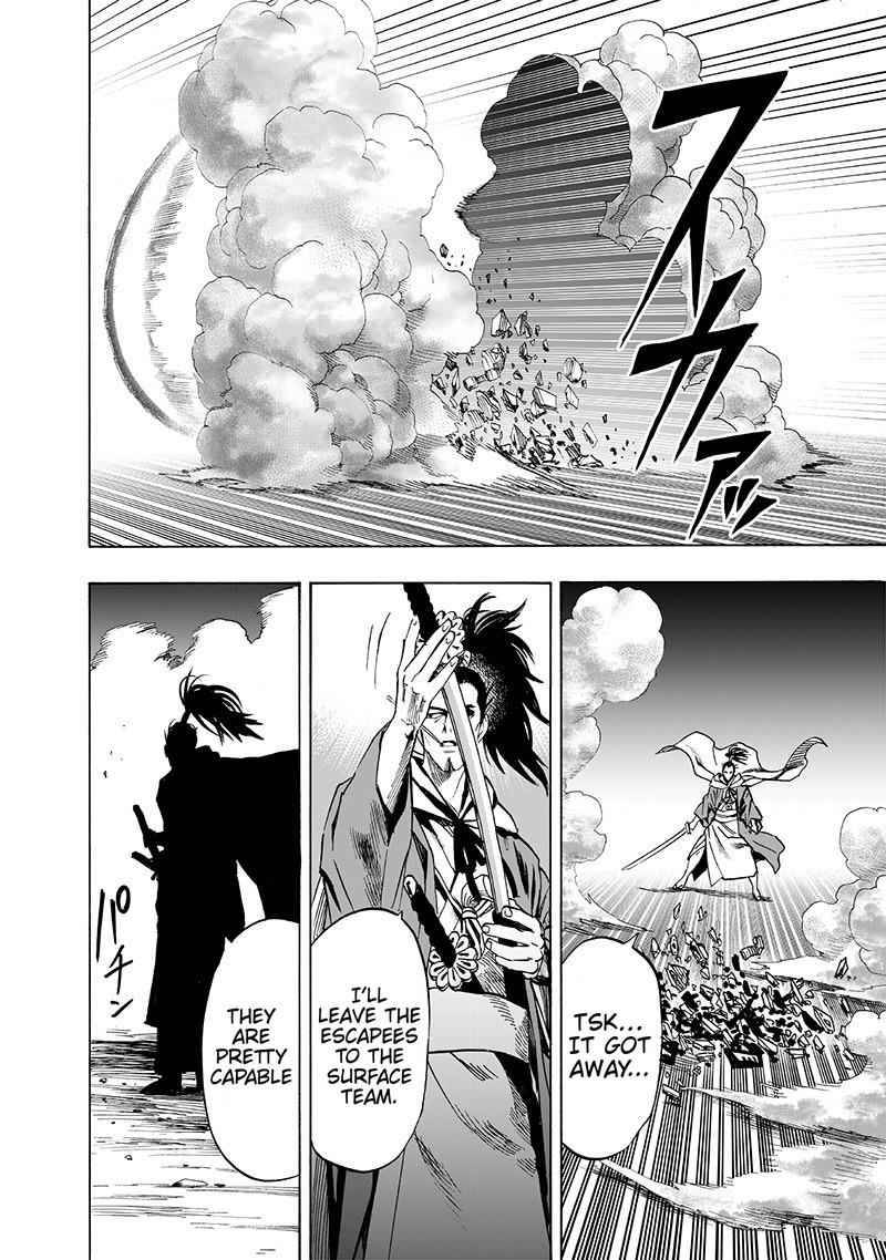 One-Punch Man Chapter 110.5 Page 19