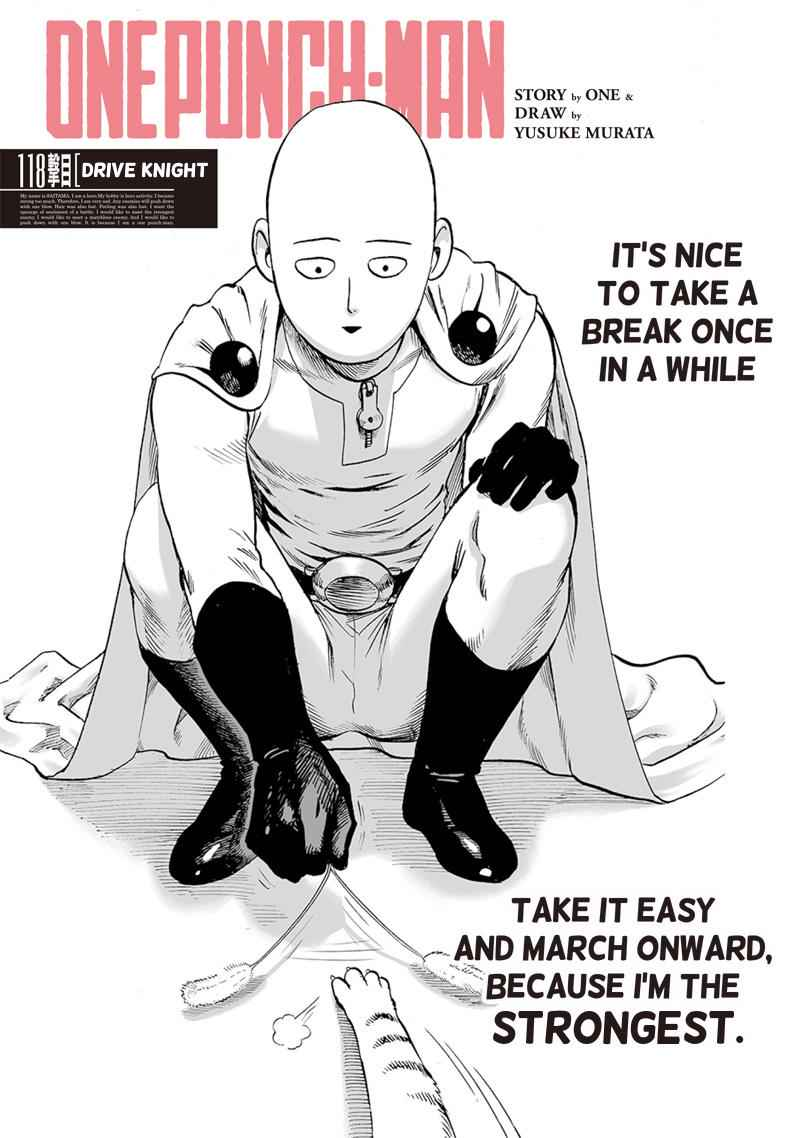 One-Punch Man Chapter 118 Page 1