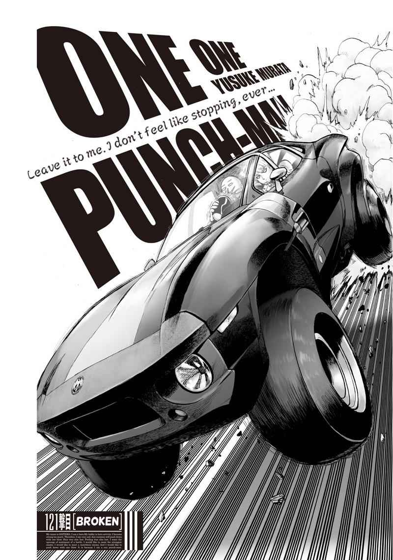 One-Punch Man Chapter 121 Page 1