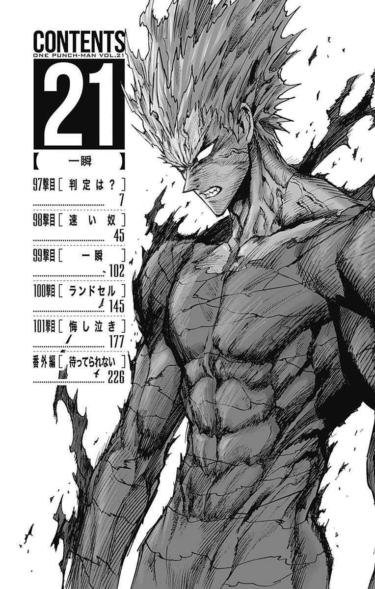 One-Punch Man Chapter 122.5 Page 7