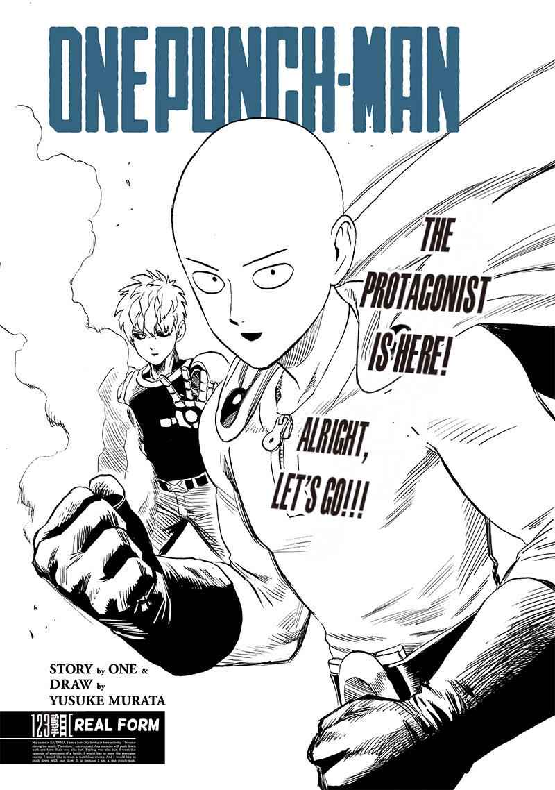One-Punch Man Chapter 123.5 Page 1