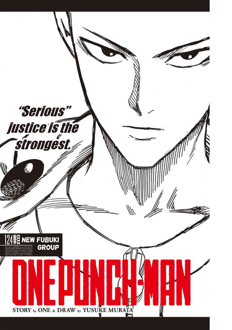 One-Punch Man Chapter 124 Page 1