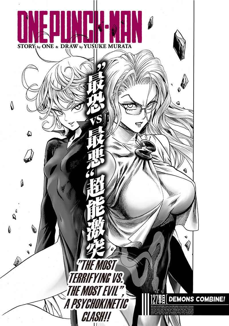 One-Punch Man Chapter 127.2 Page 1