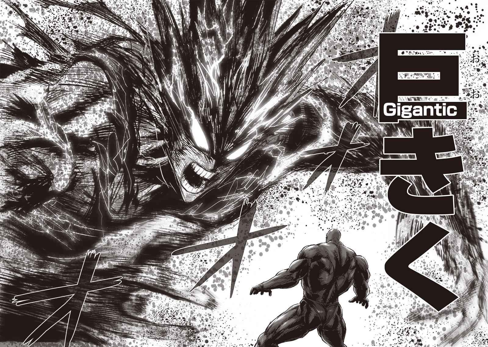 One-Punch Man Chapter 129 Page 17