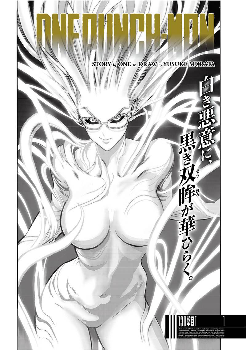 One-Punch Man Chapter 130 Page 1