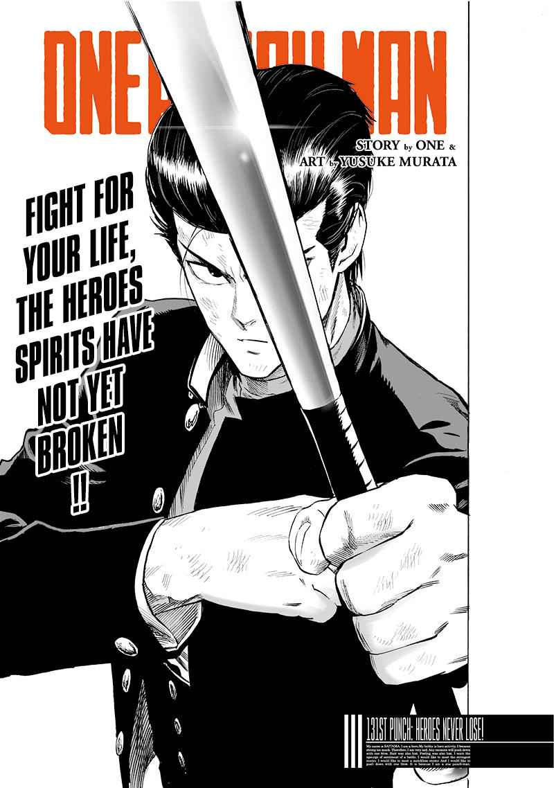 One-Punch Man Chapter 131 Page 1