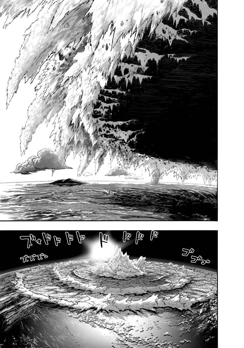One-Punch Man Chapter 132 Page 11