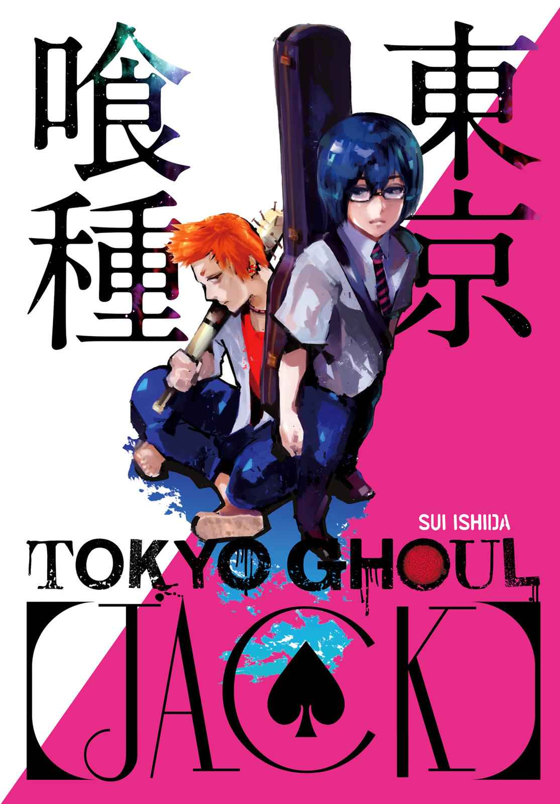 Tokyo Ghoul - Jack Chapter 1 Page 1