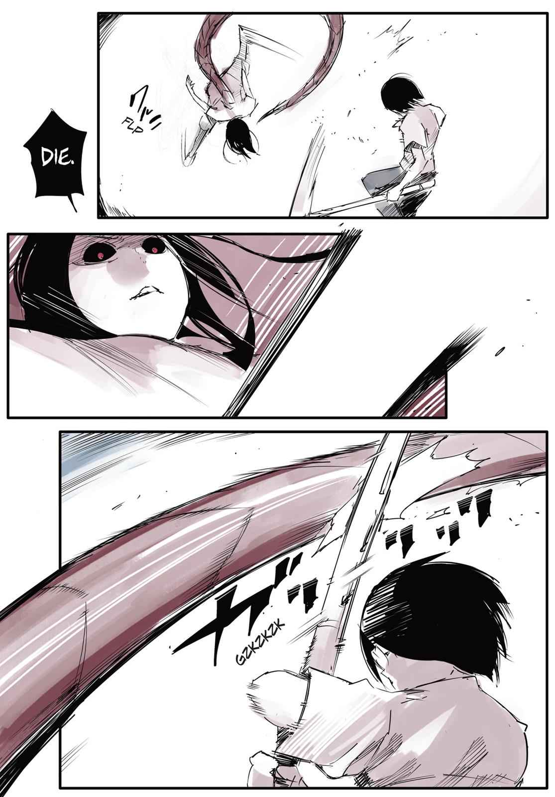 Tokyo Ghoul - Jack Chapter 7 Page 7