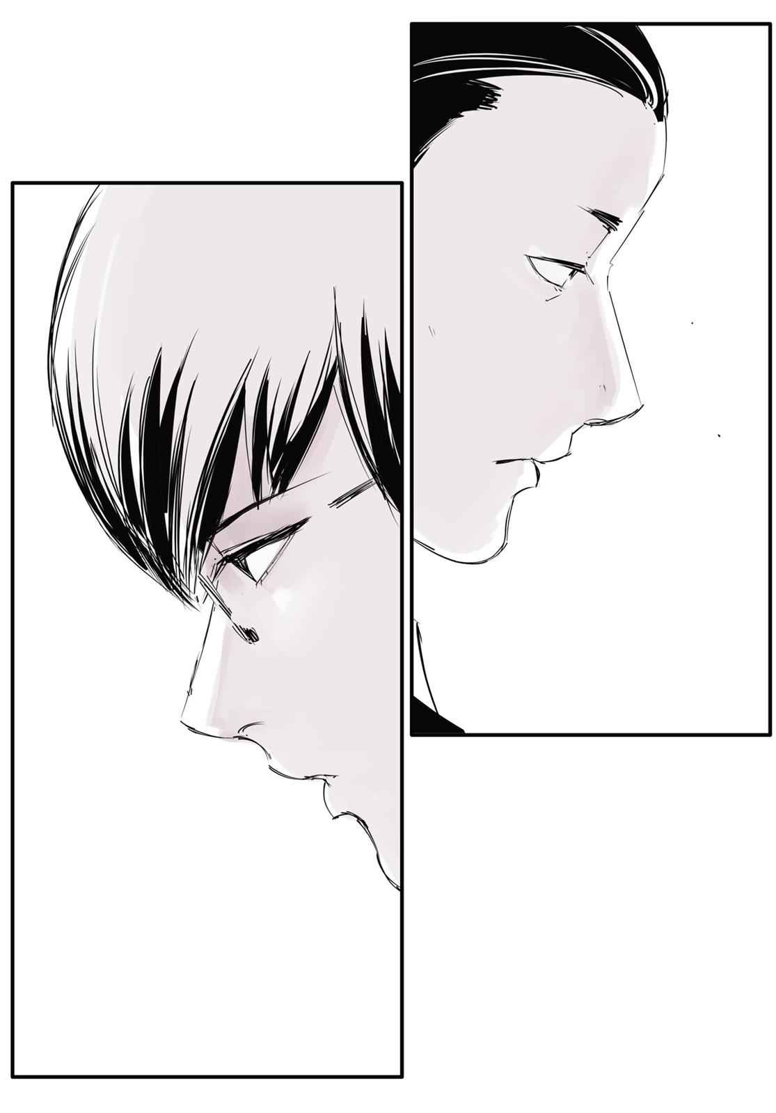 Tokyo Ghoul - Jack Chapter 7 Page 73