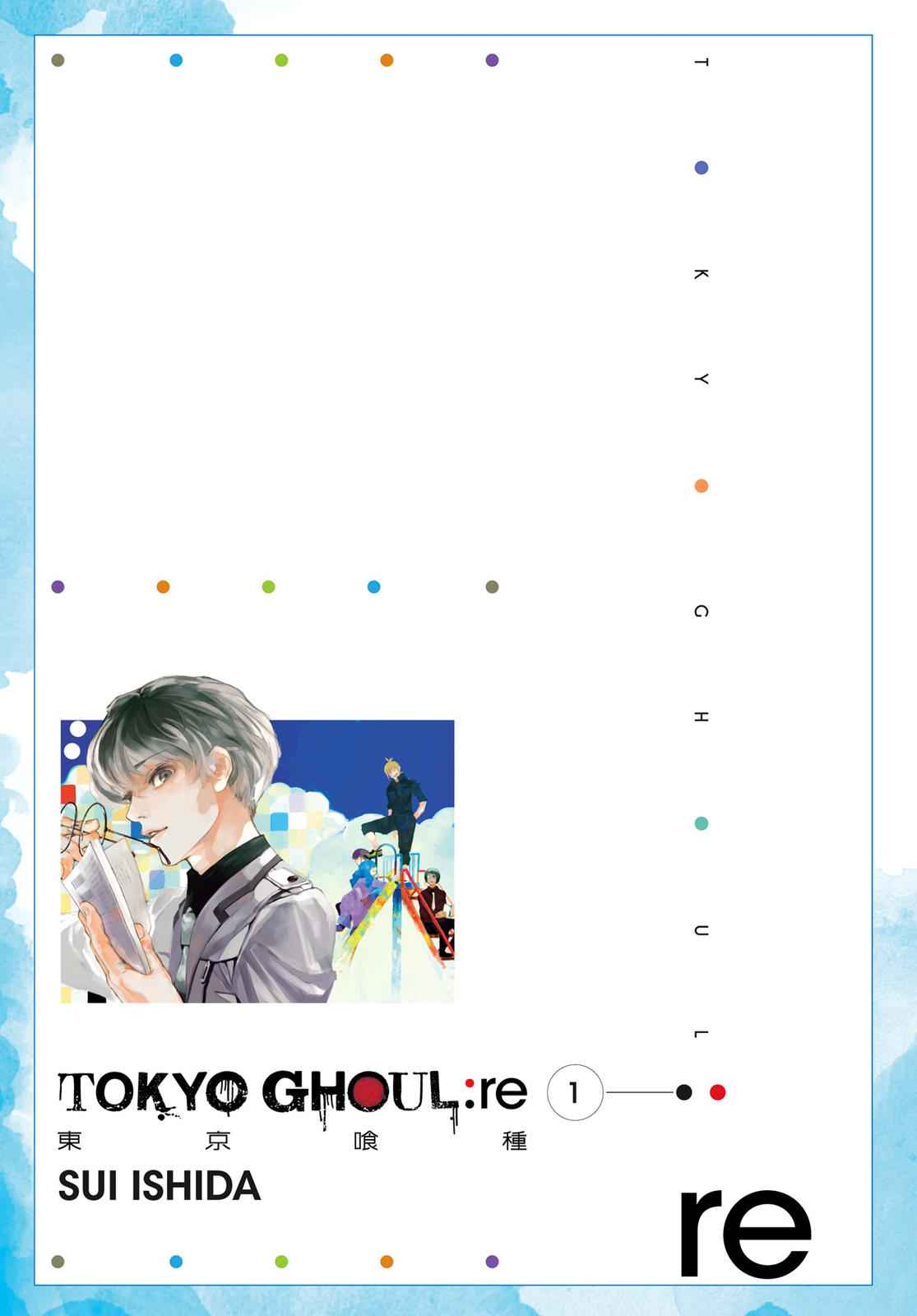 Tokyo Ghoul:re Chapter 1 Page 2