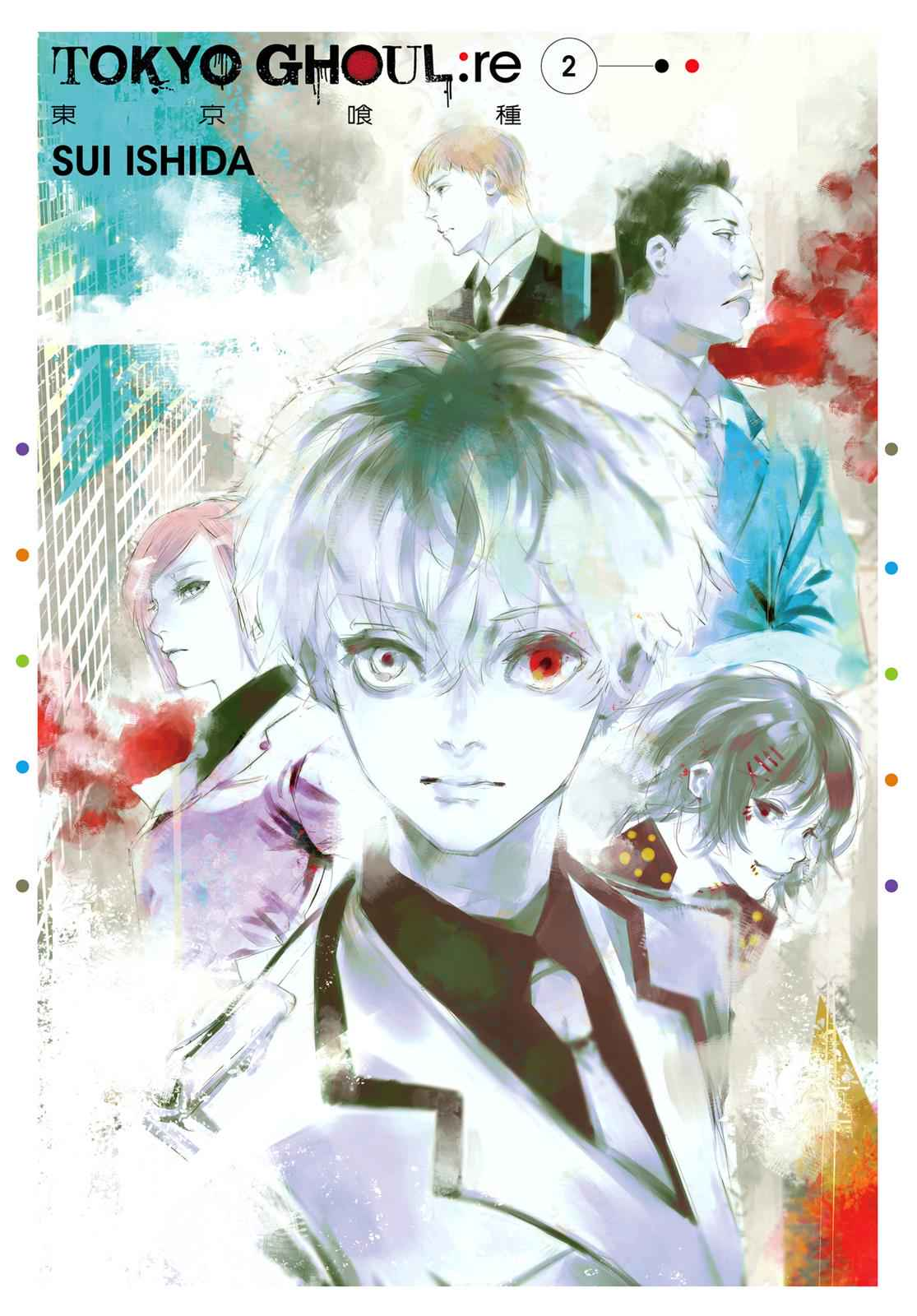 Tokyo Ghoul:re Chapter 10 Page 2