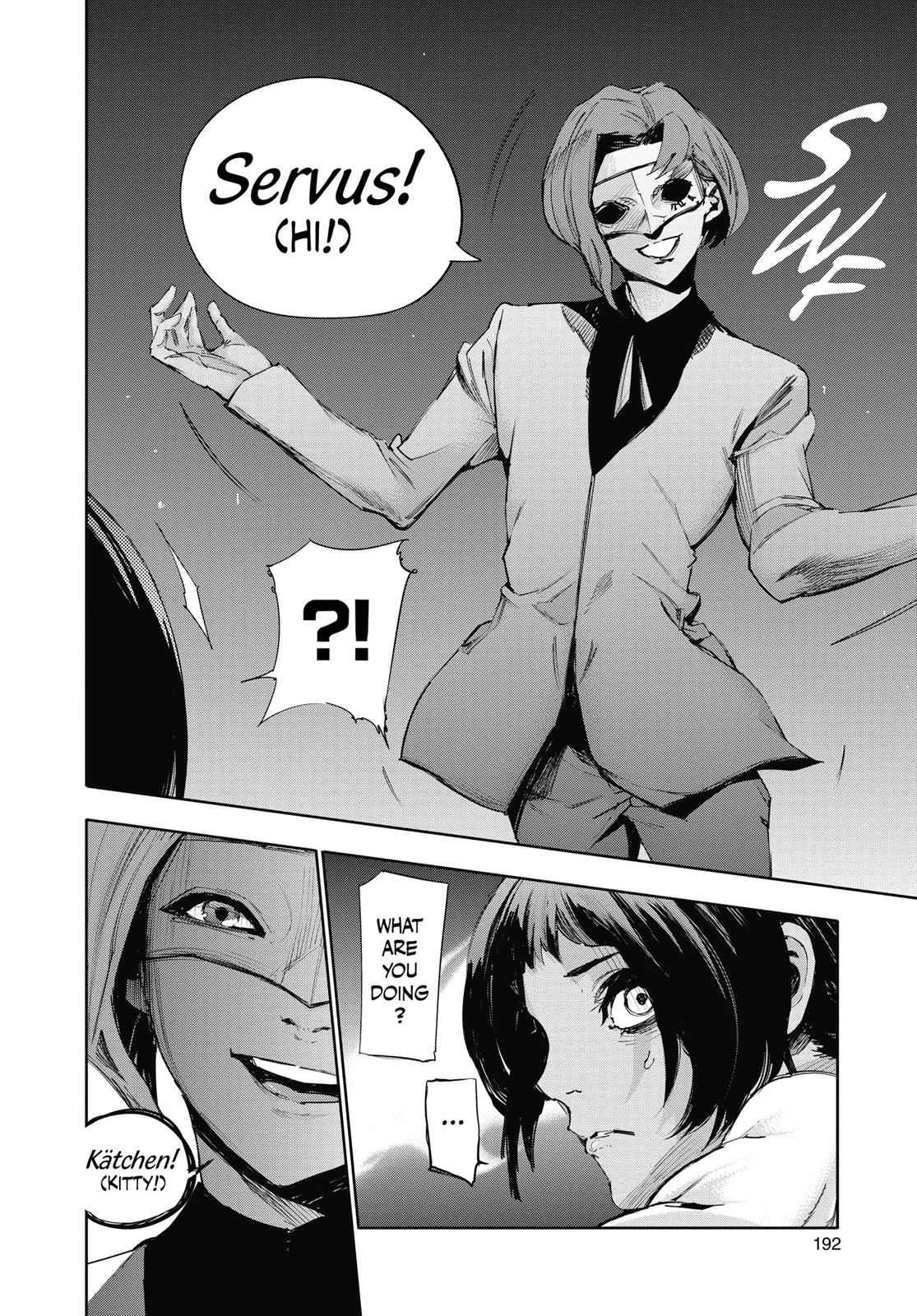 Tokyo Ghoul:re Chapter 19 Page 18