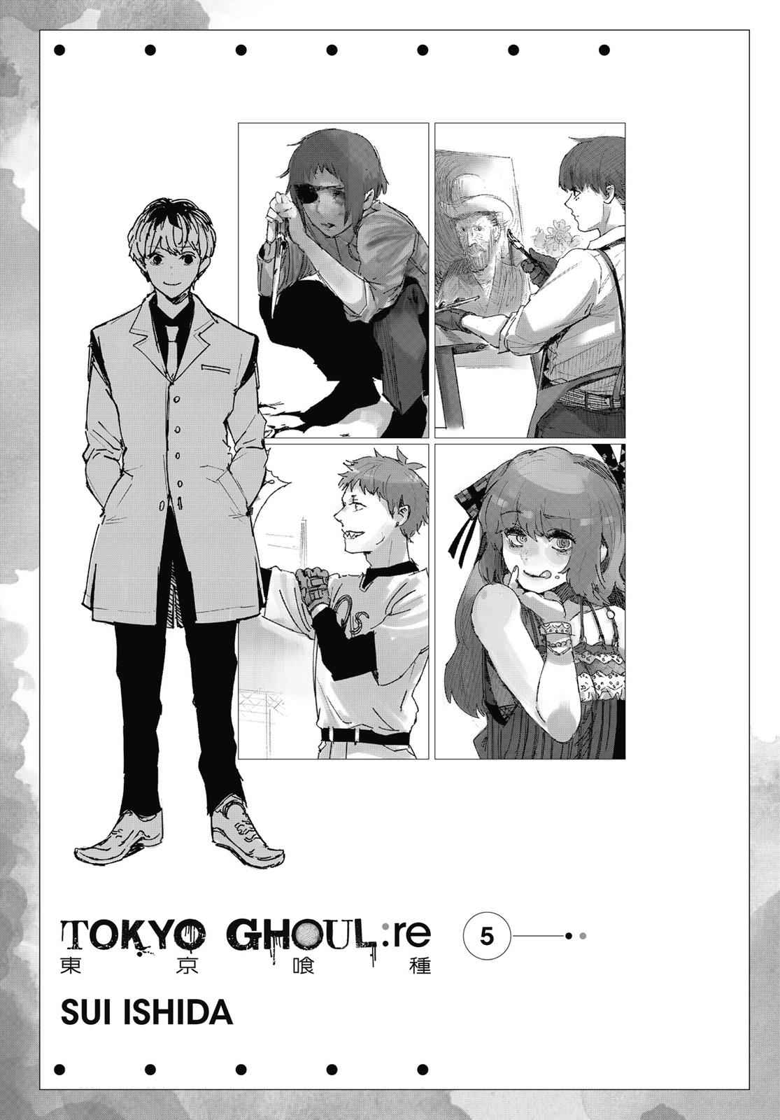 Tokyo Ghoul:re Chapter 42 Page 2