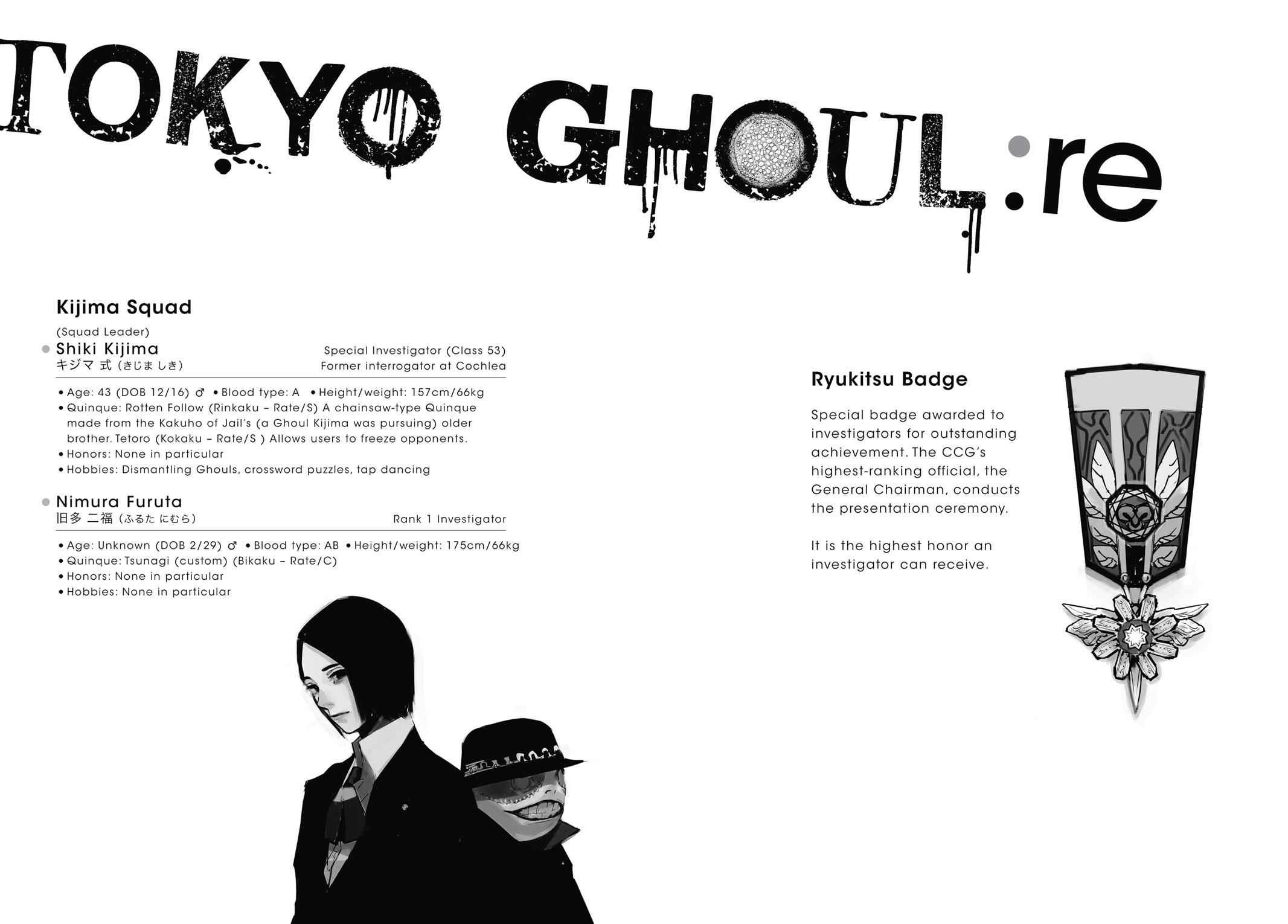 Tokyo Ghoul:re Chapter 52 Page 25