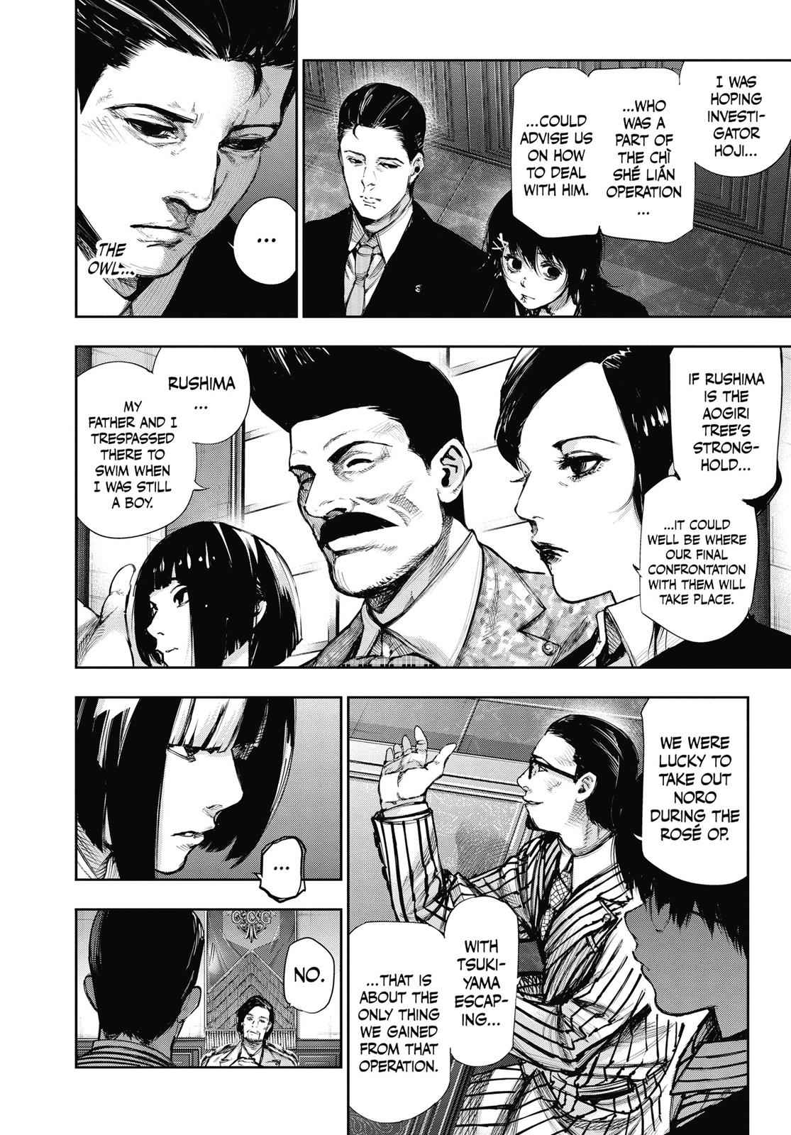 Tokyo Ghoul:re Chapter 60 Page 12