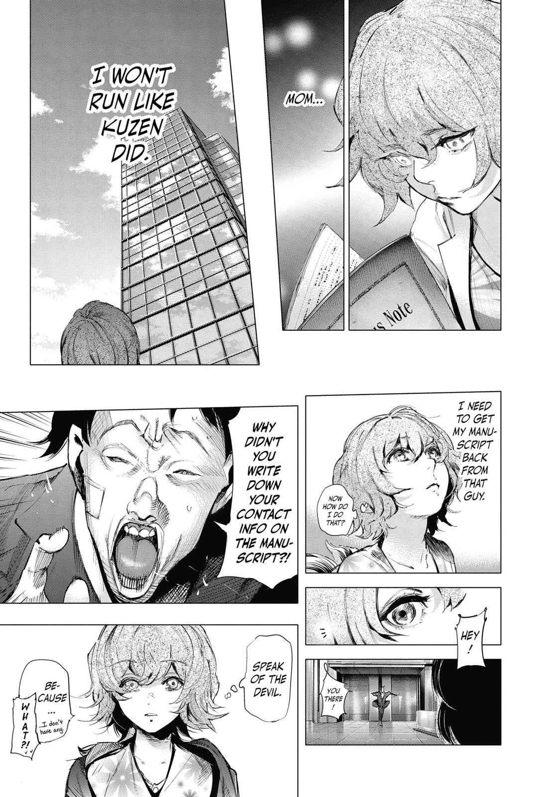 Tokyo Ghoul:re Chapter 62 Page 8
