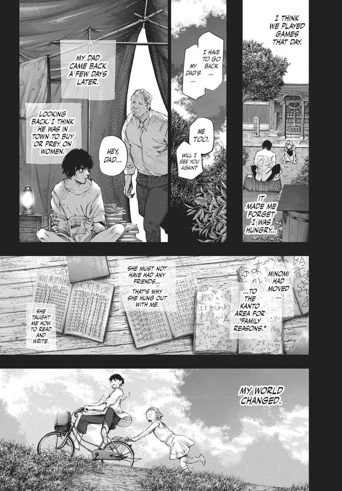 Tokyo Ghoul:re Chapter 78 Page 7