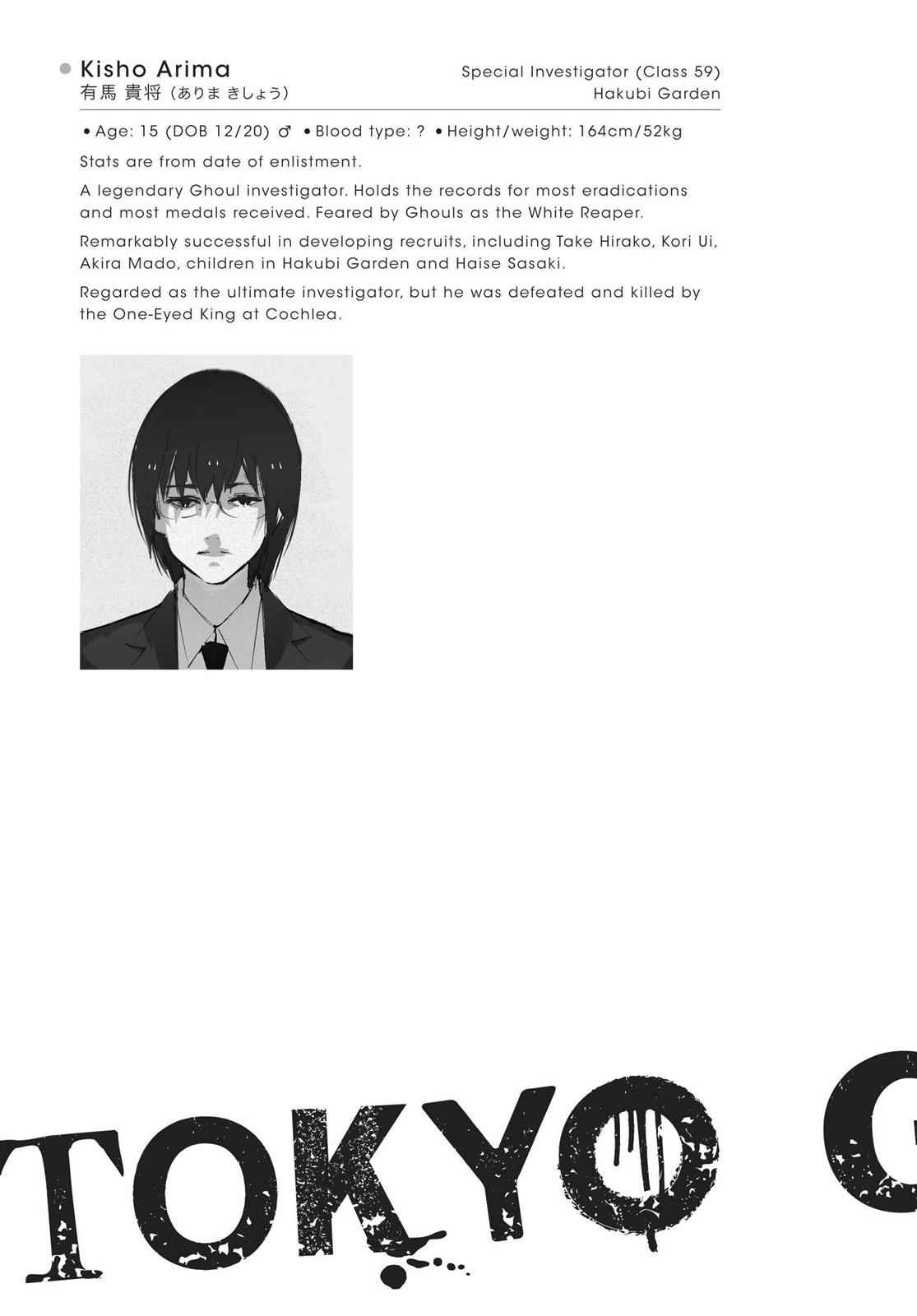 Tokyo Ghoul:re Chapter 86 Page 24