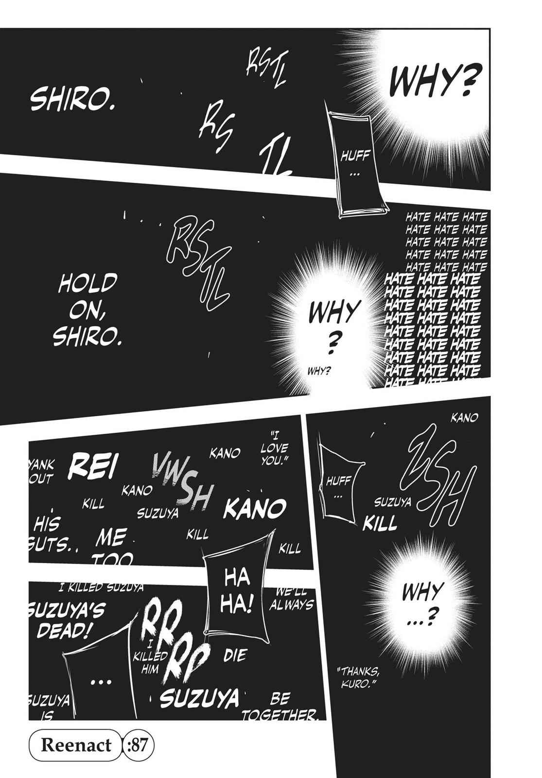 Tokyo Ghoul:re Chapter 87 Page 6