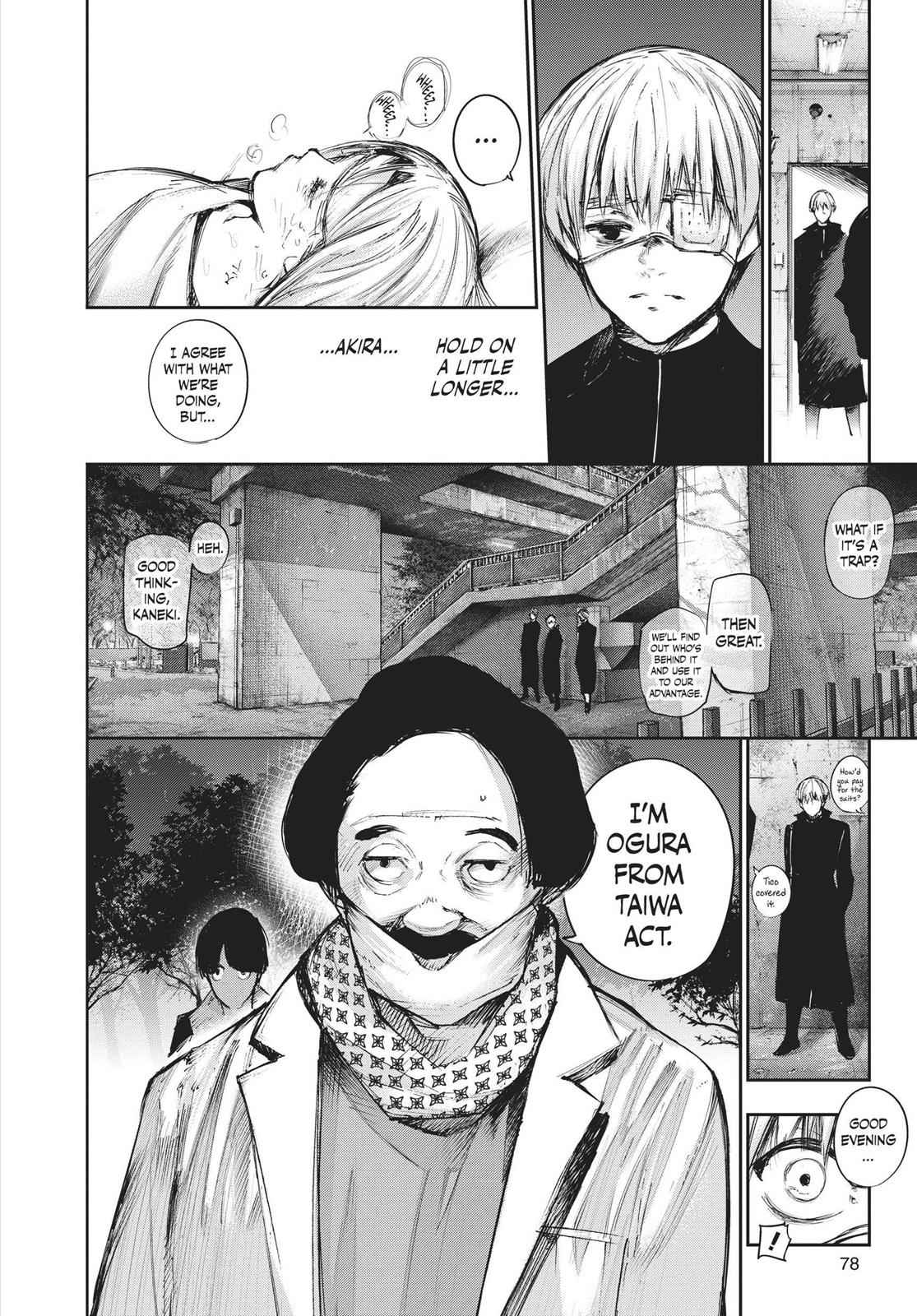 Tokyo Ghoul:re Chapter 102 Page 18