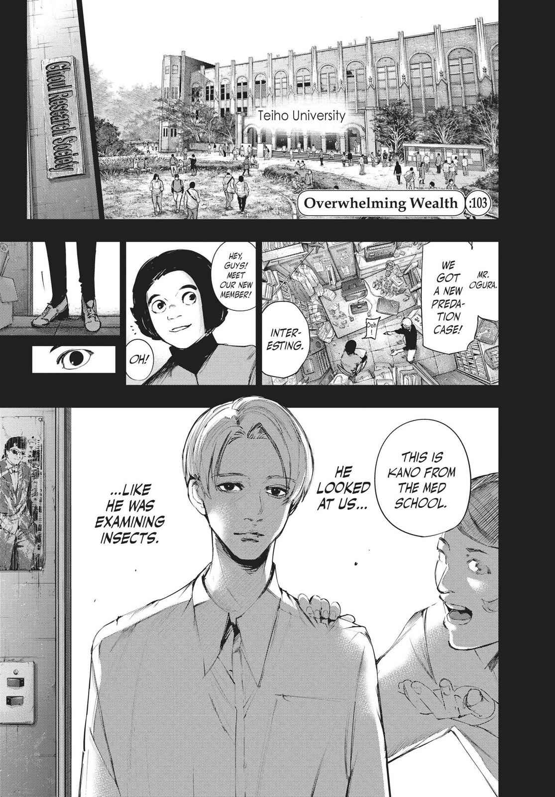 Tokyo Ghoul:re Chapter 103 Page 1