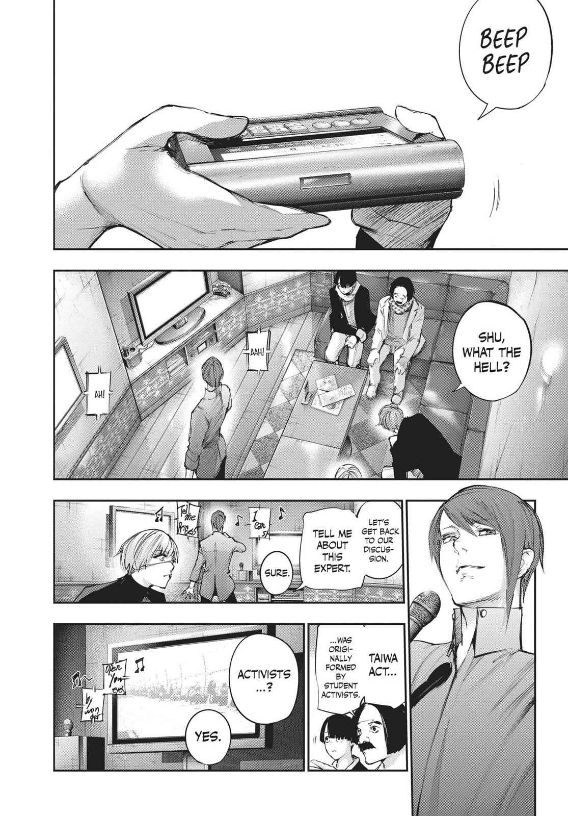 Tokyo Ghoul:re Chapter 103 Page 4