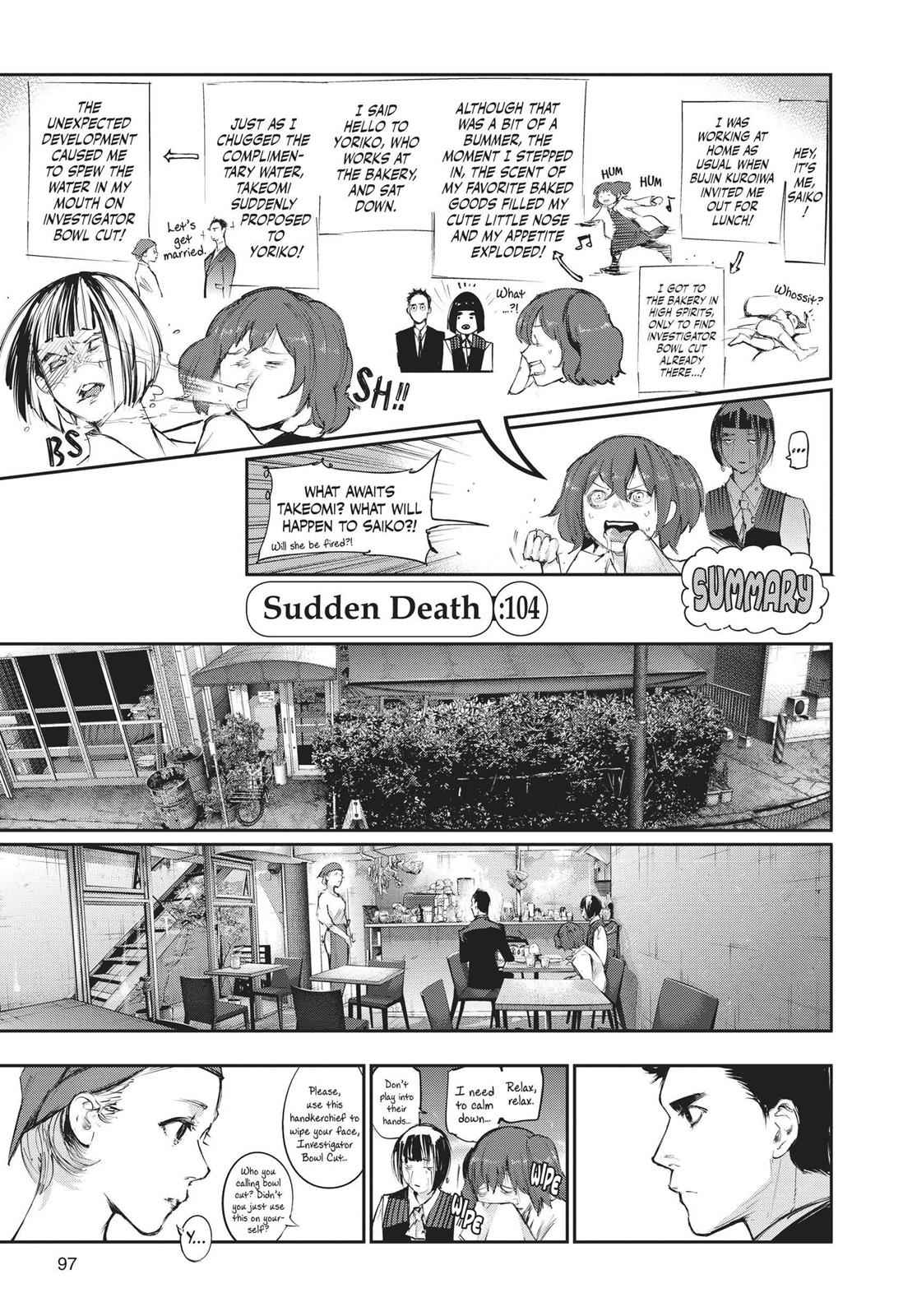 Tokyo Ghoul:re Chapter 104 Page 1
