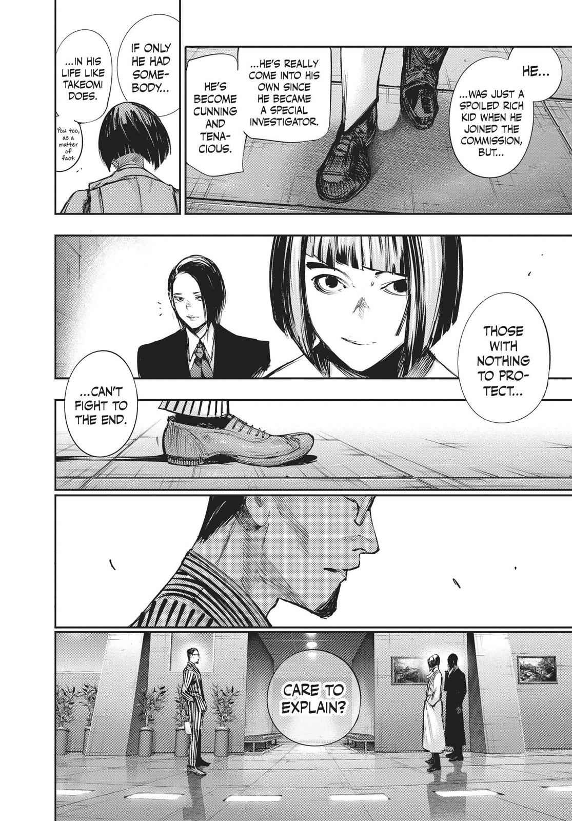 Tokyo Ghoul:re Chapter 104 Page 8