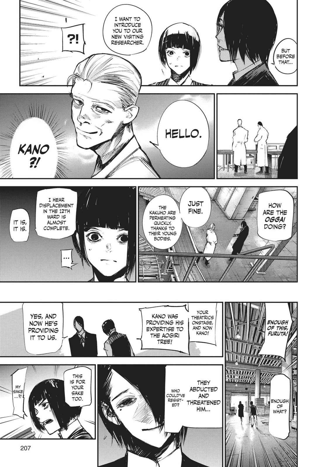 Tokyo Ghoul:re Chapter 121 Page 14