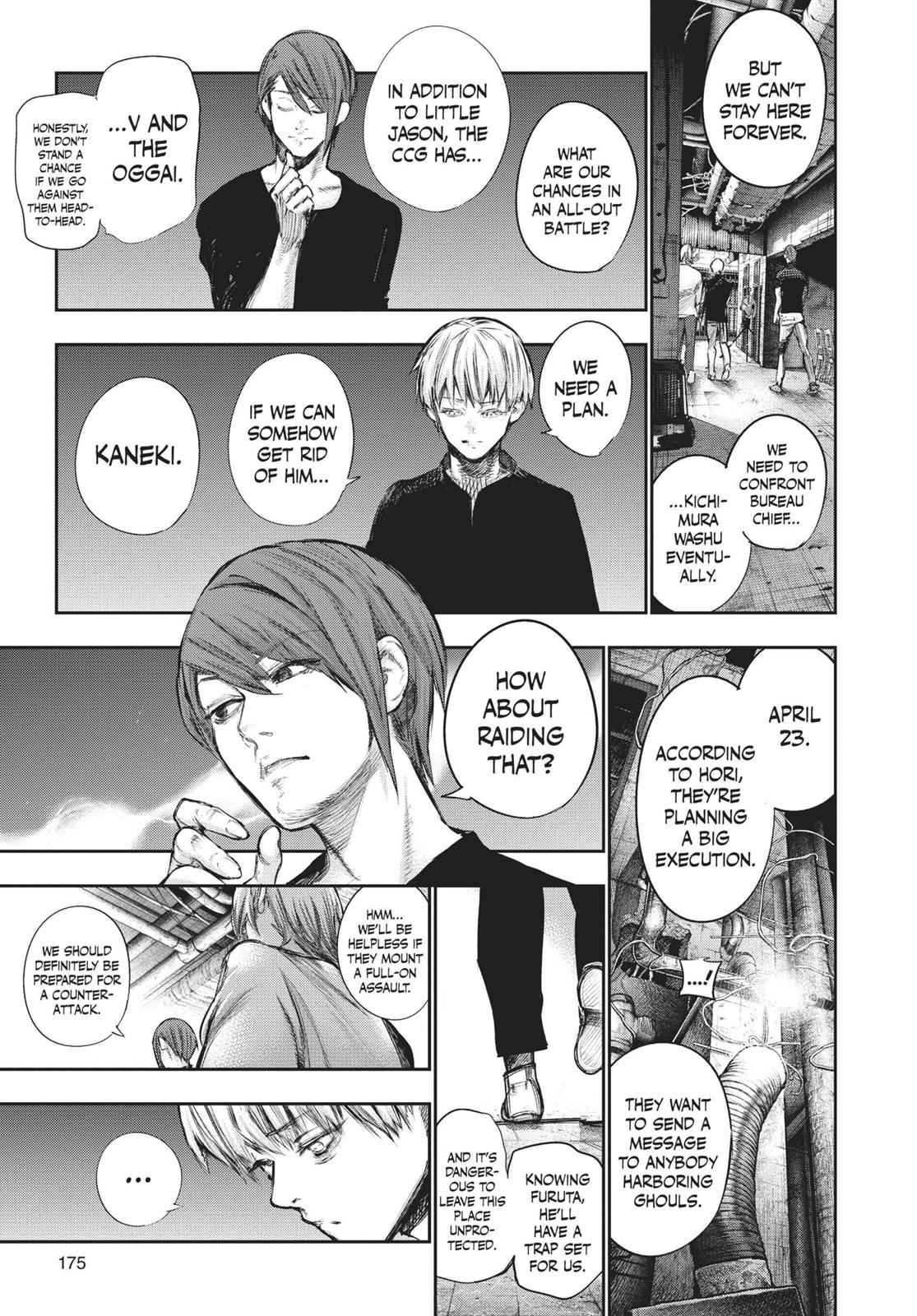 Tokyo Ghoul:re Chapter 132 Page 3