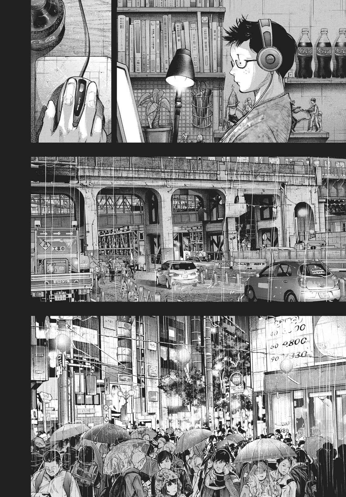 Tokyo Ghoul:re Chapter 145 Page 7