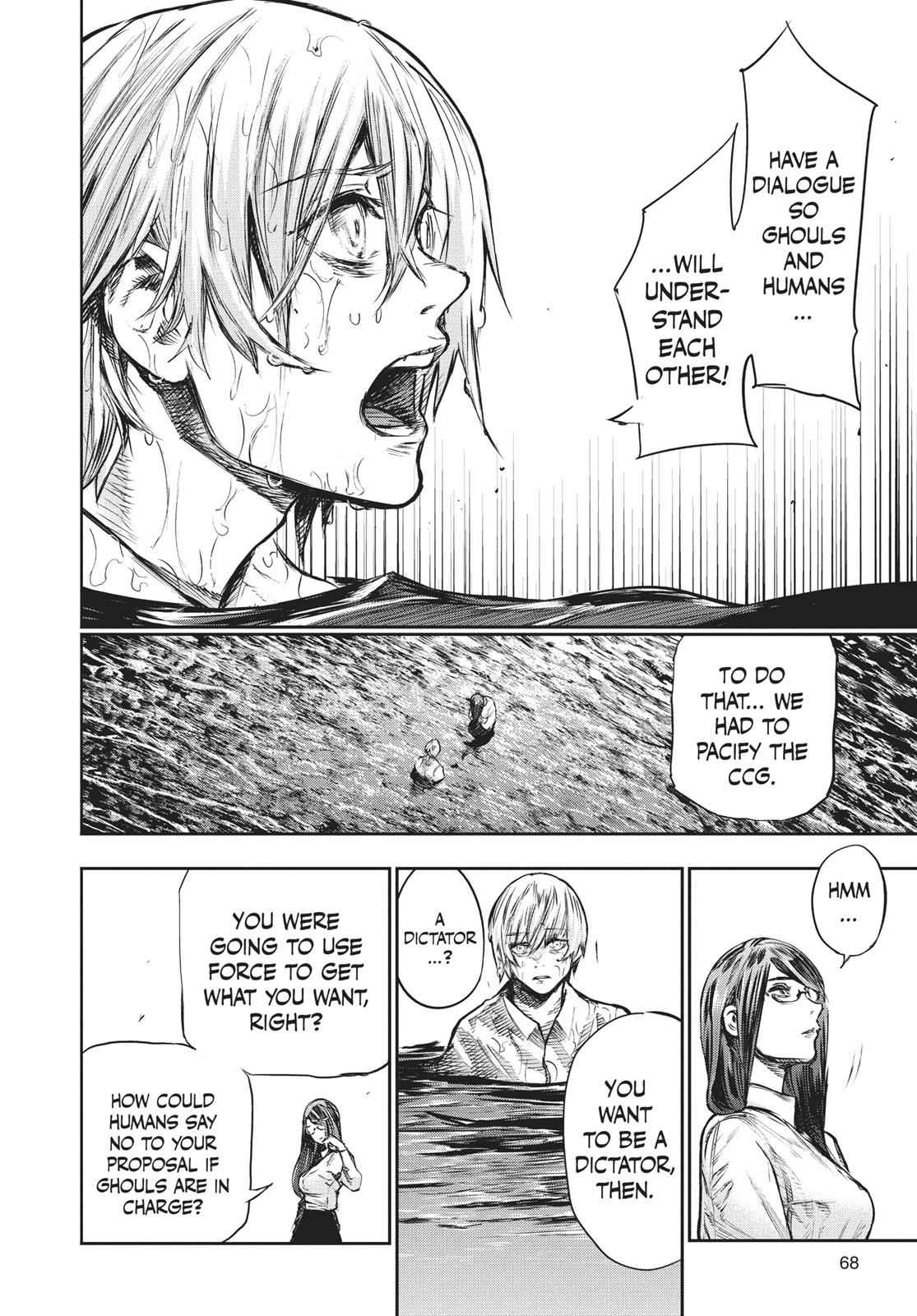 Tokyo Ghoul:re Chapter 158 Page 6