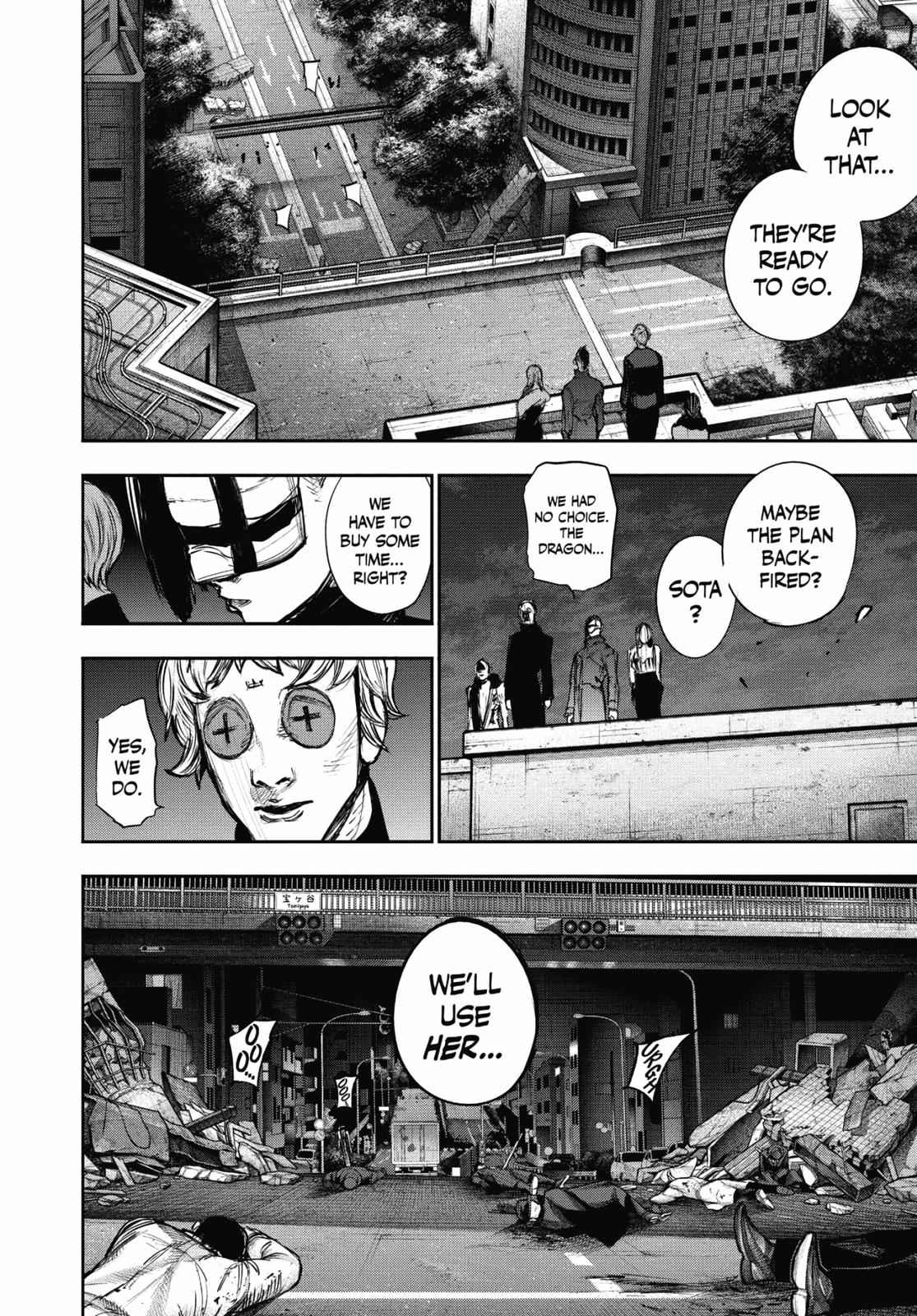 Tokyo Ghoul:re Chapter 165 Page 17