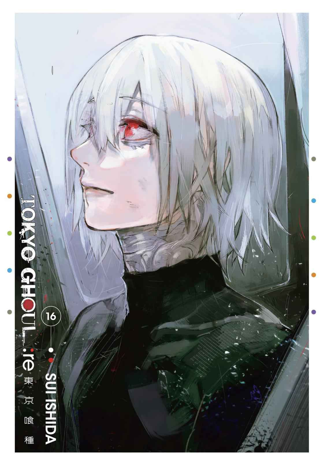 Tokyo Ghoul:re Chapter 165 Page 2