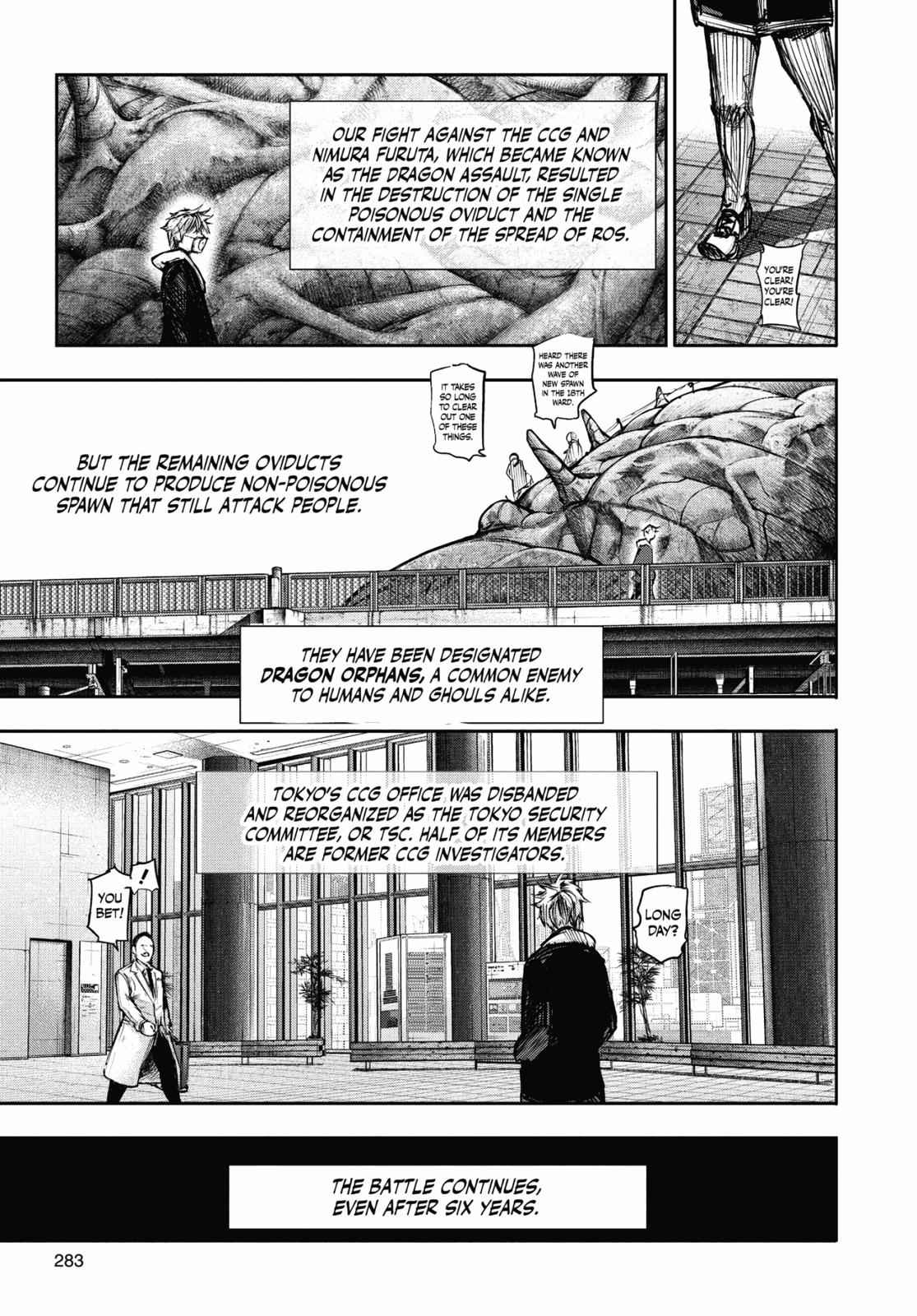 Tokyo Ghoul:re Chapter 179 Page 3
