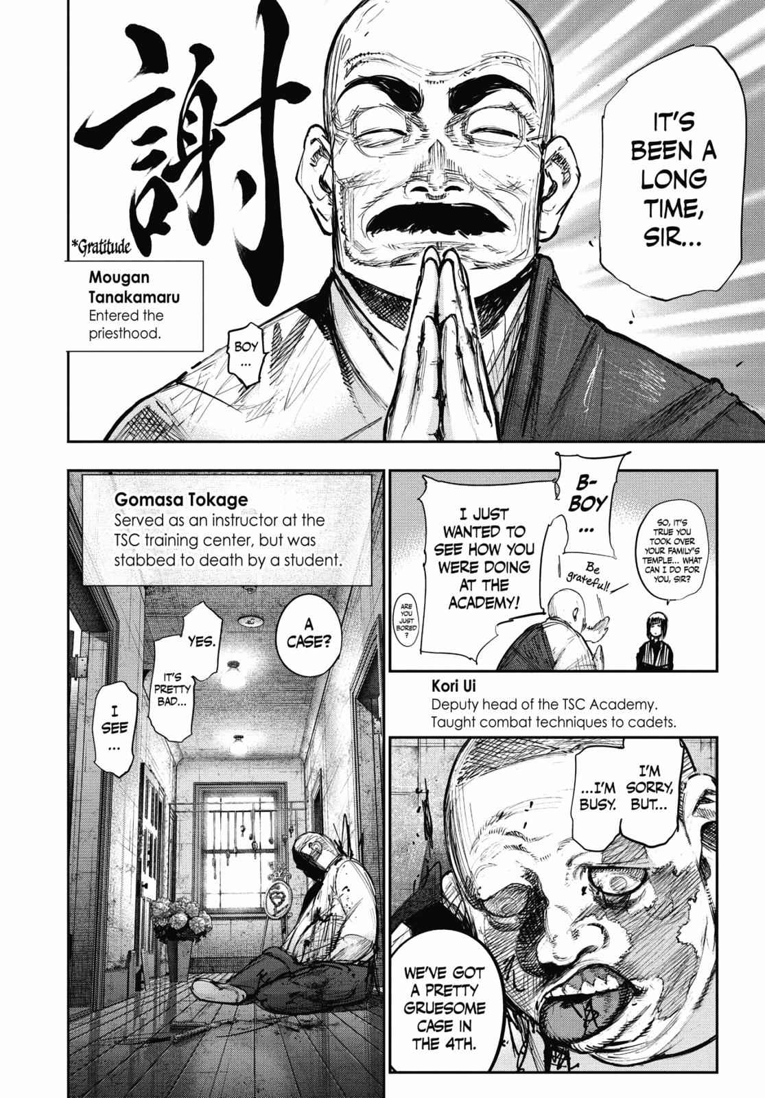 Tokyo Ghoul:re Chapter 179 Page 6
