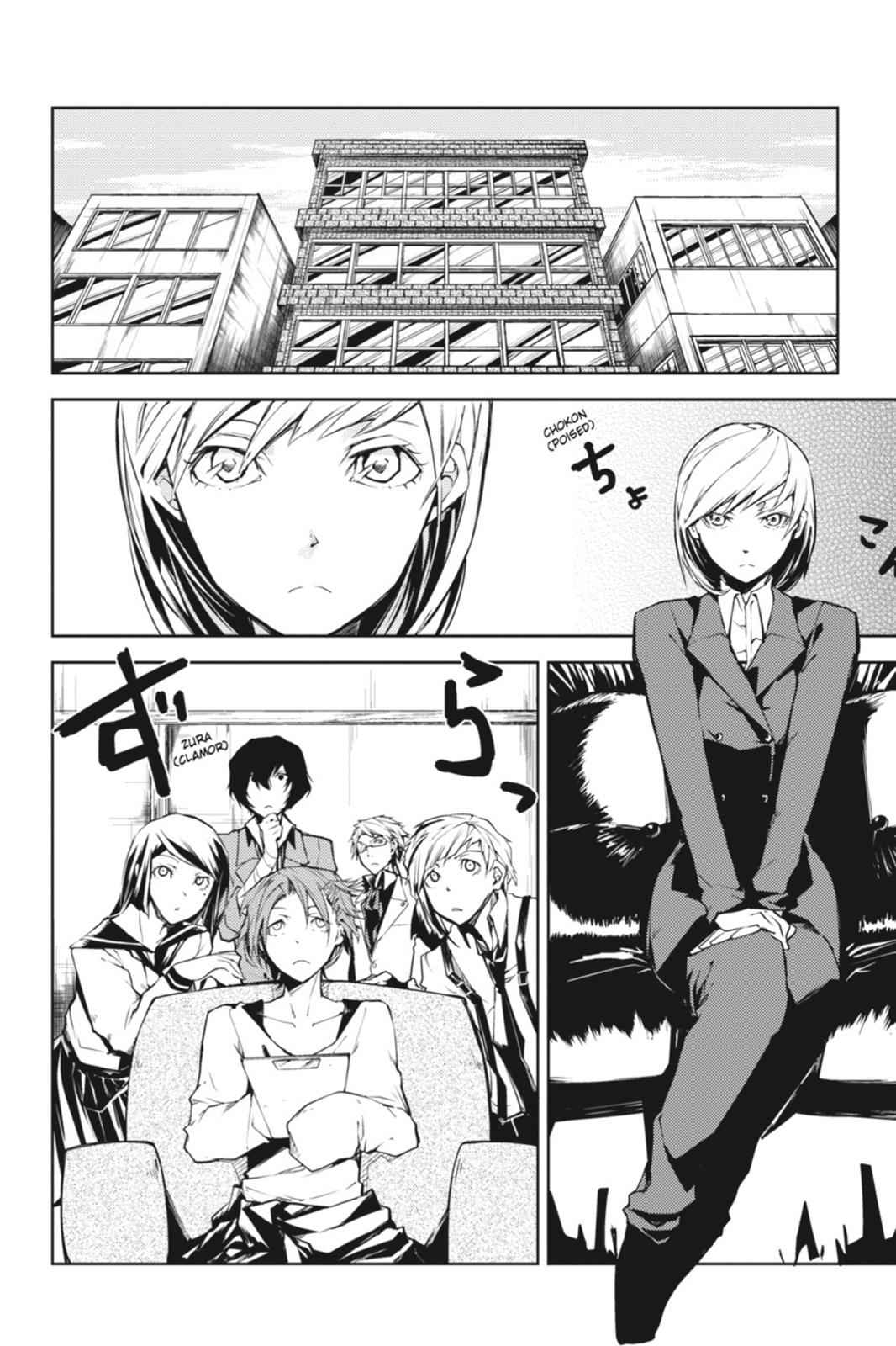 Bungou Stray Dogs Chapter 3 Page 12