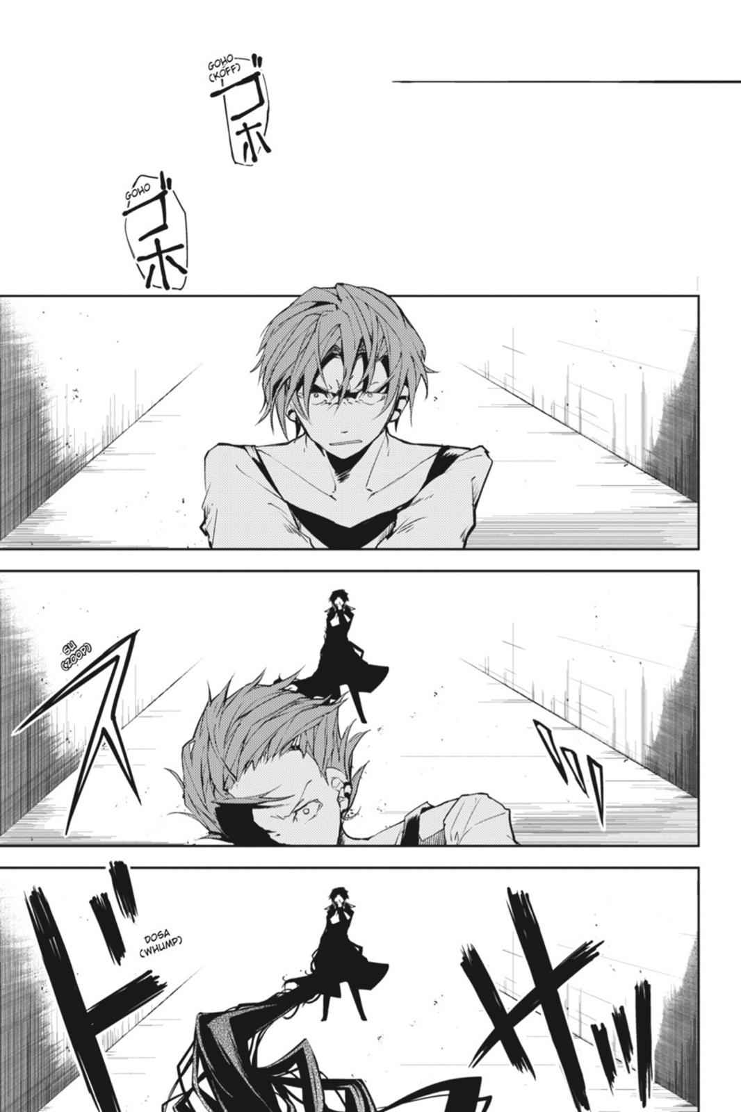 Bungou Stray Dogs Chapter 4 Page 13