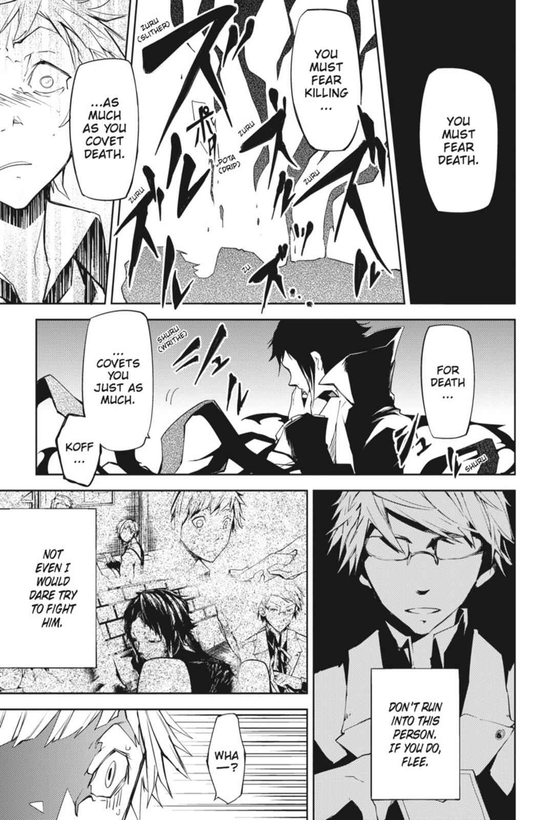 Bungou Stray Dogs Chapter 4 Page 15