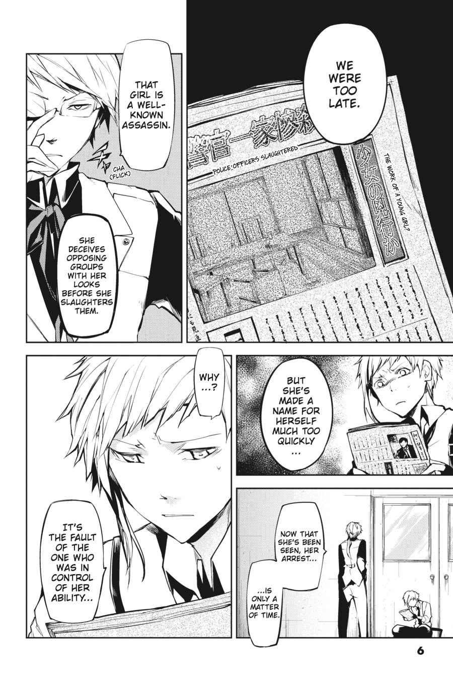 Bungou Stray Dogs Chapter 9 Page 6