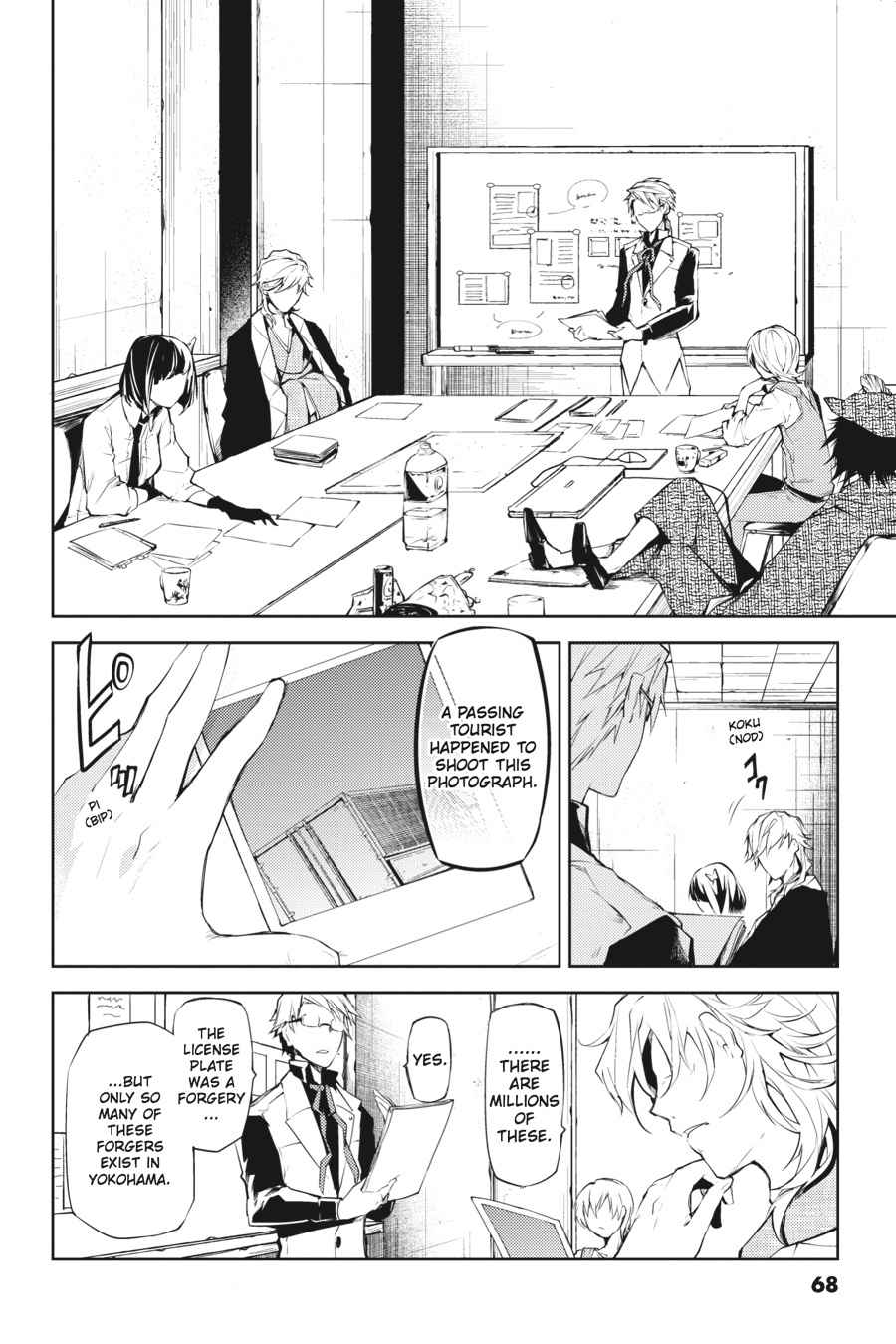 Bungou Stray Dogs Chapter 10 Page 24