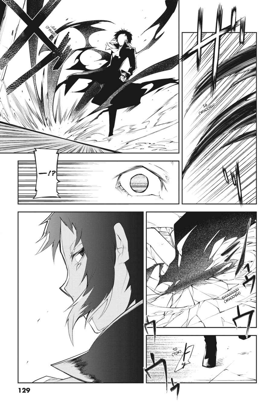 Bungou Stray Dogs Chapter 11 Page 47