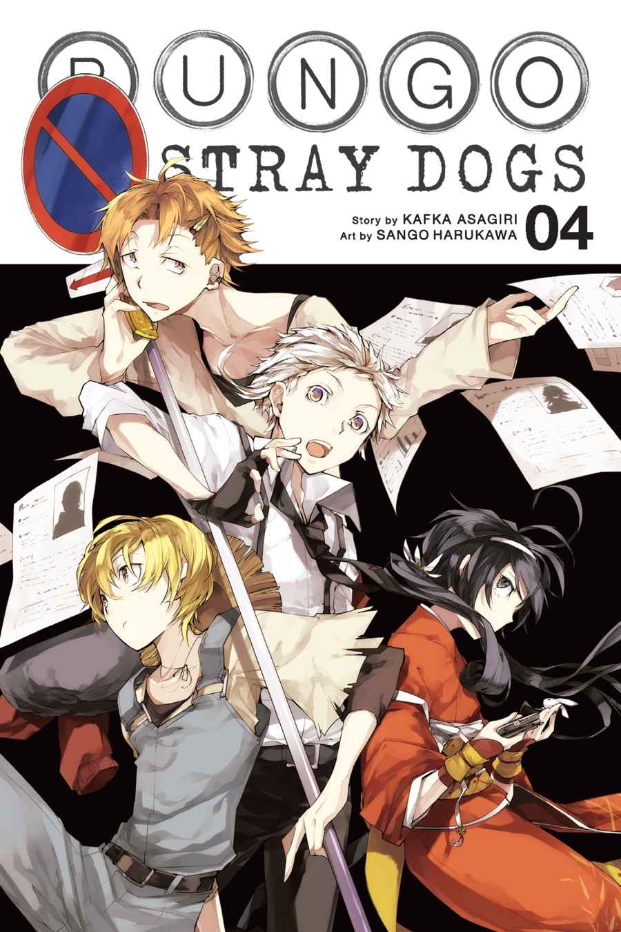 Bungou Stray Dogs Chapter 13 Page 1