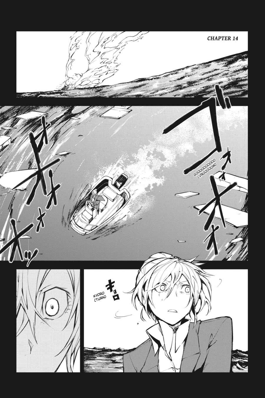 Bungou Stray Dogs Chapter 14 Page 1