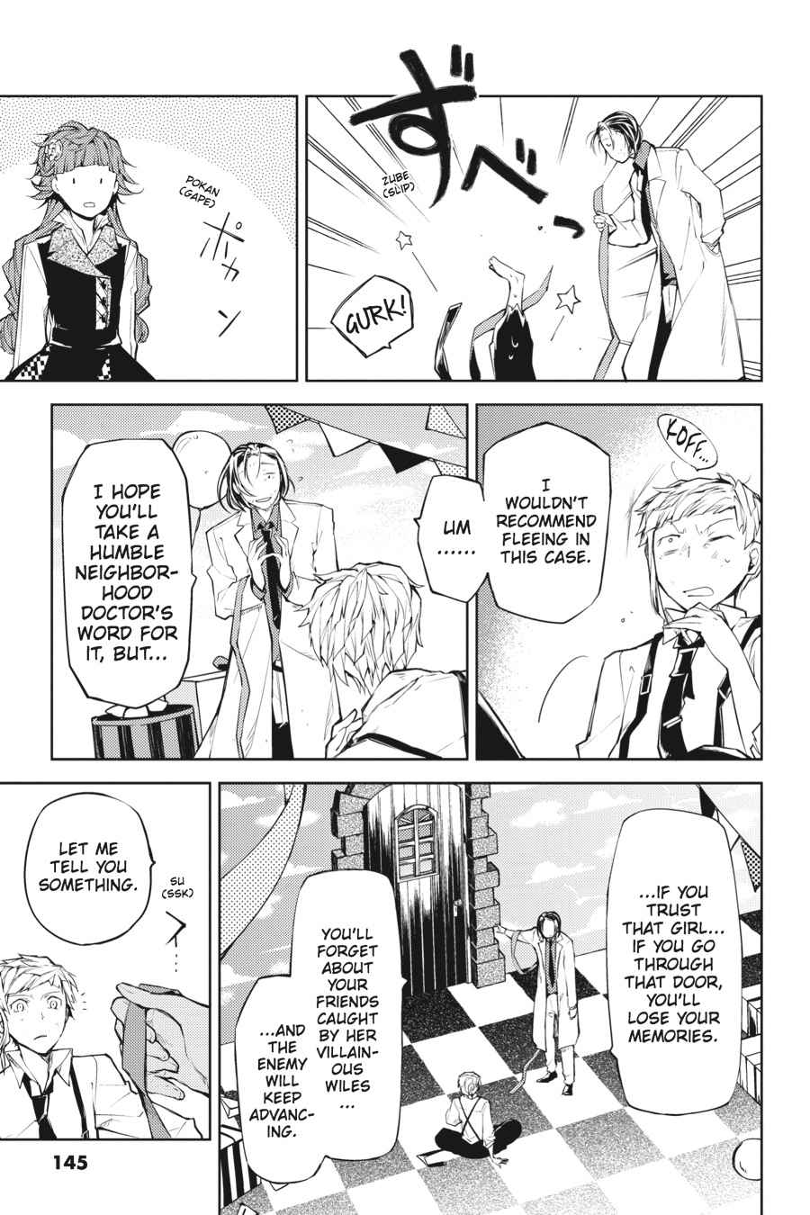 Bungou Stray Dogs Chapter 16 Page 17