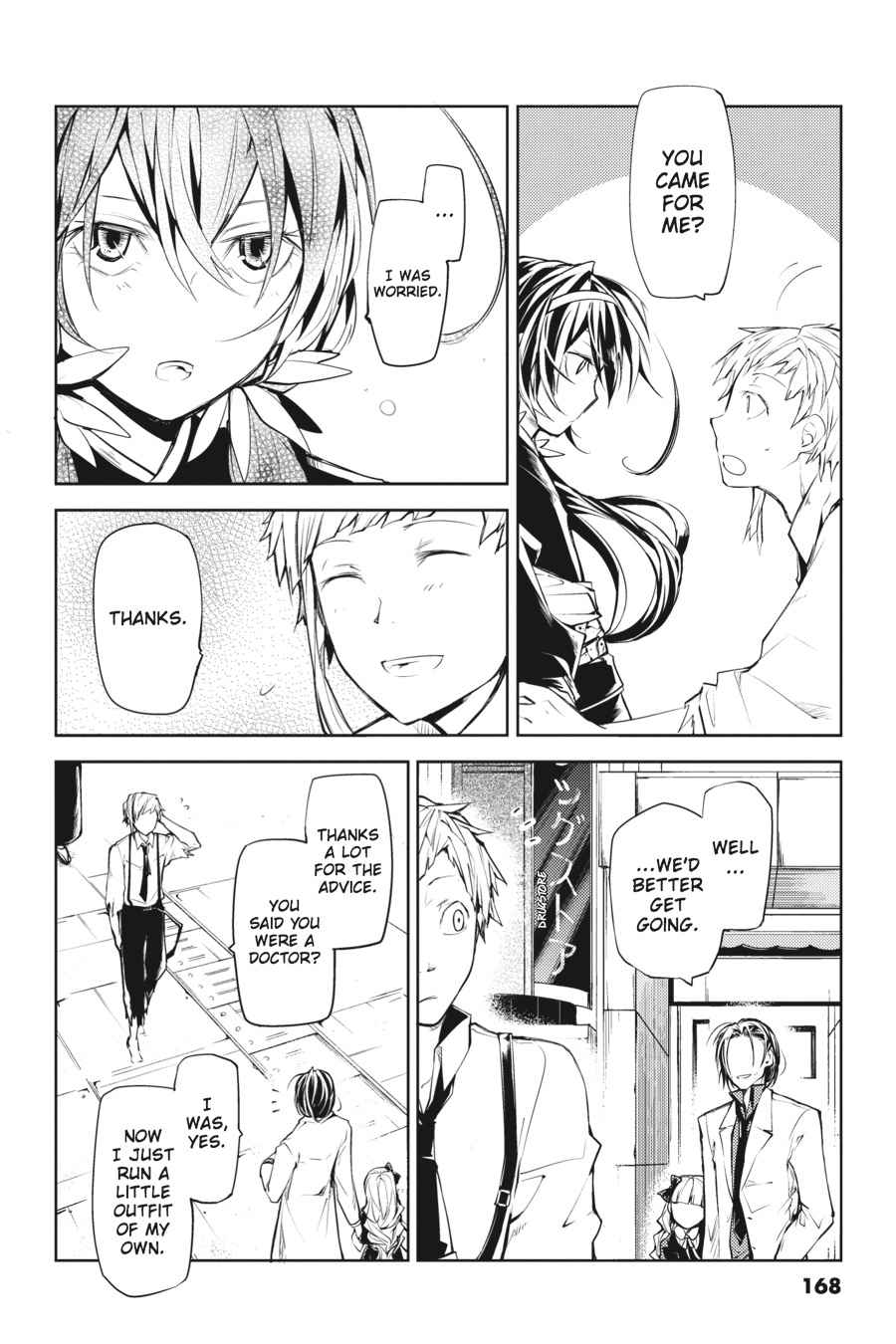 Bungou Stray Dogs Chapter 16 Page 39