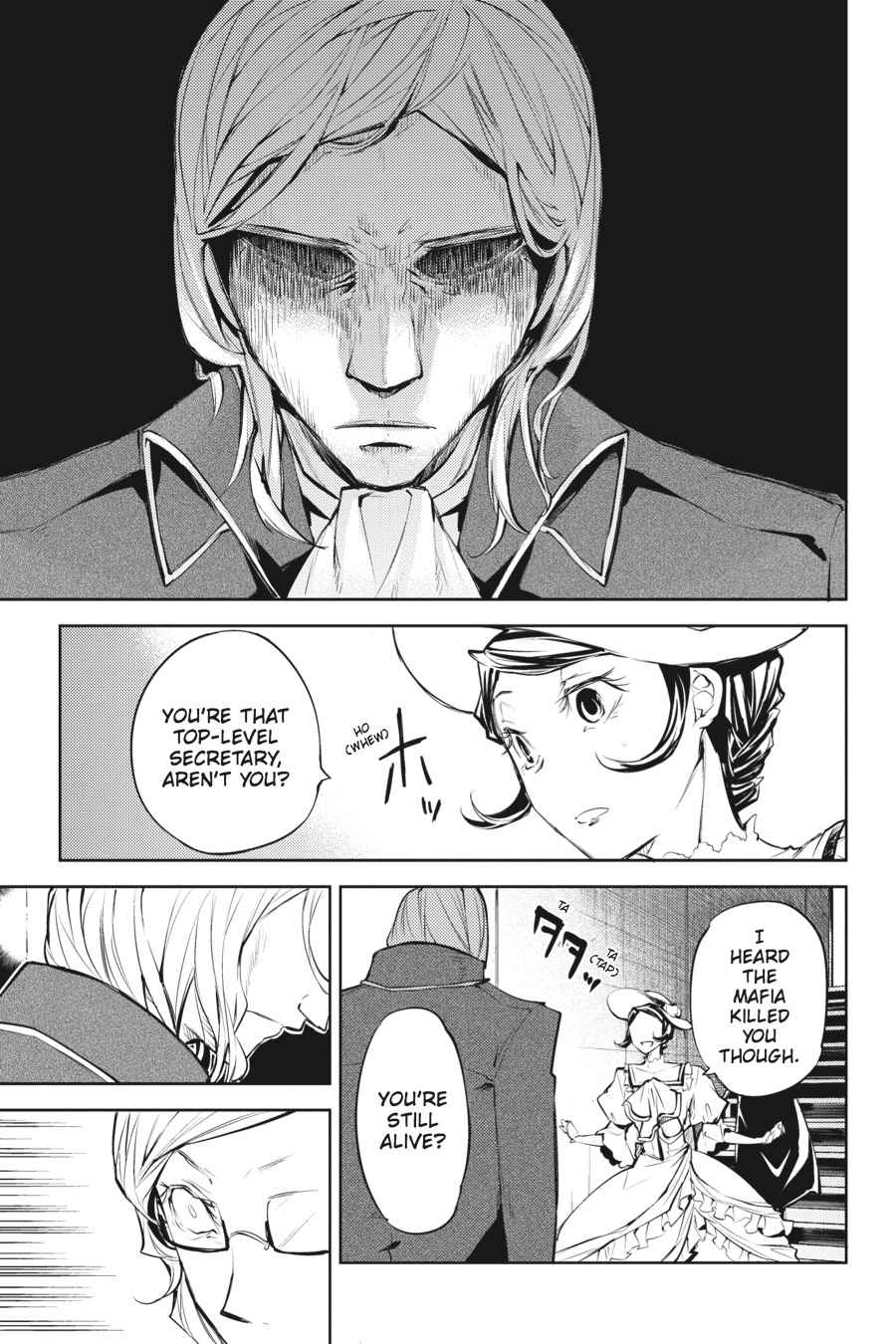 Bungou Stray Dogs Chapter 20 Page 32
